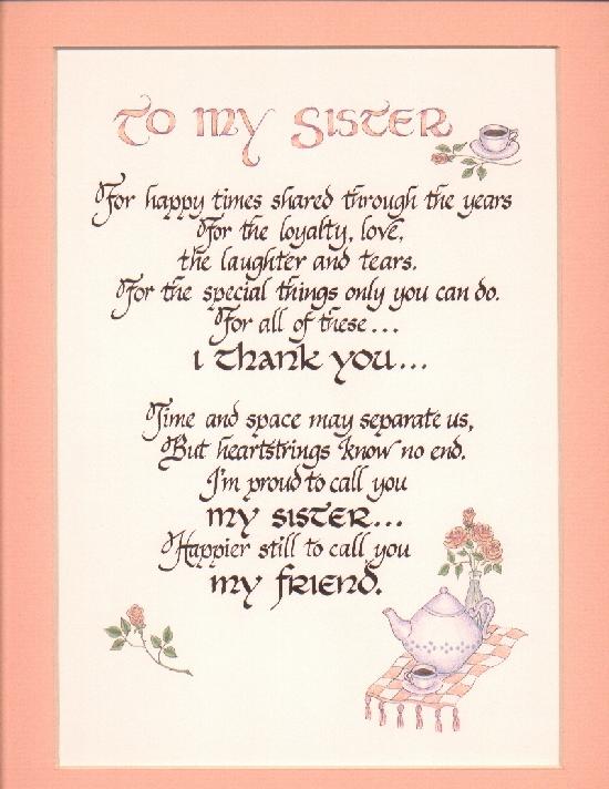 little sister birthday poems - photo #2